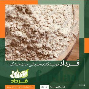 تولید پودر سیر به صورت عمده در کارخانه