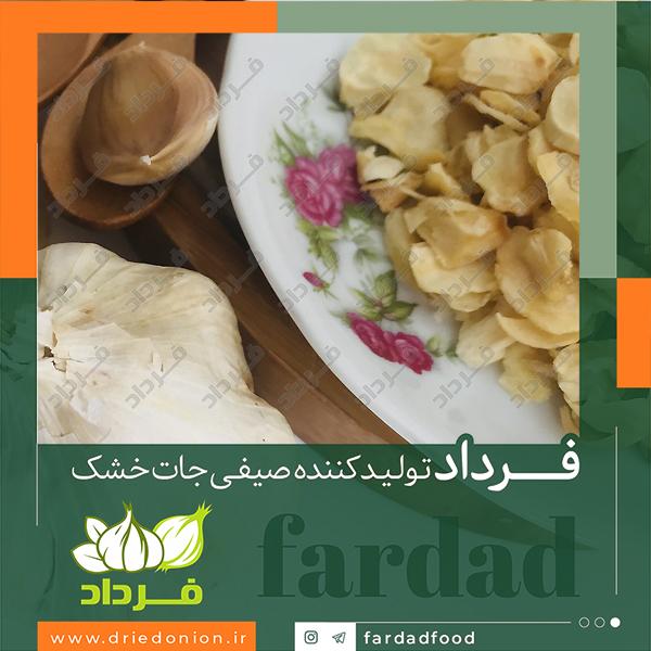 صادرات محصولات غذایی و ادویه