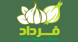فروش پیاز خشک | فروش سیر اسلایس | صنایع غذایی فرداد